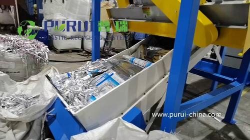 LAMINATED FILM /COMPOSITE FILM GRANULATING LINE